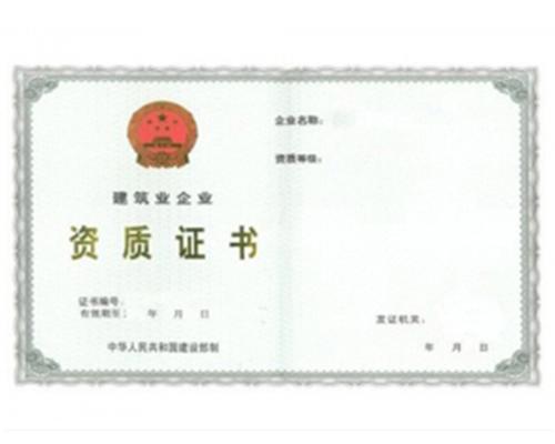 贵州公路交通专业资质代办
